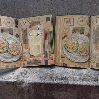 Food & Drink II (Art Zine)