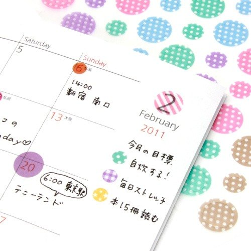[Japanese] LABCLIP Circle sticker label sticker dot PDA