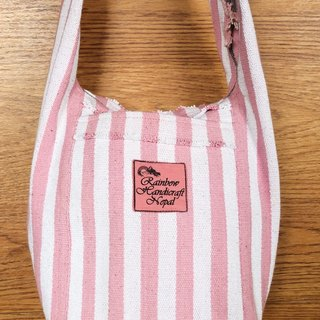 【Grooving the beats】Handmade Hand Woven Cross Body Bag / Hippie Bag / Hobo Bag / Boho Bag / Shoulder Bag (Stripe_Pink)