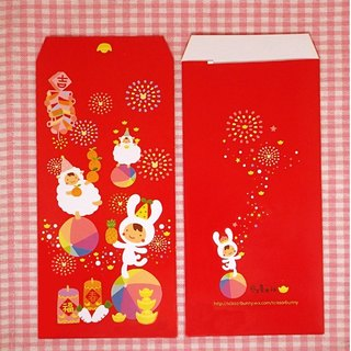 Frankie festive red envelopes