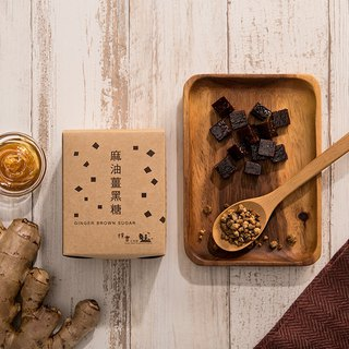 Warm winter small things - sesame ginger brown sugar - kraft paper box loaded [plain studio]
