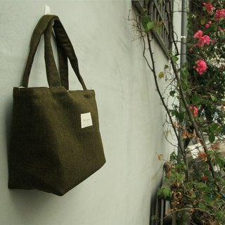 Forest Party bag