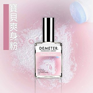 【Demeter Scent Library】 Baby Powder Eau De Toilette 30ml