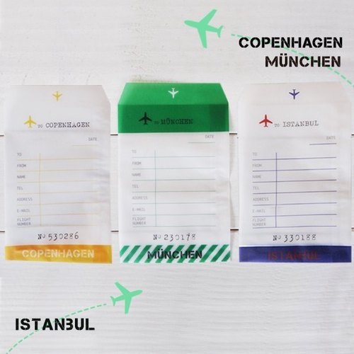GIFT PAPER BAG-FLY TO COPENHAGEN