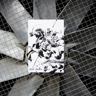 [Sumi-e Post Card] Mōri Katsunaga