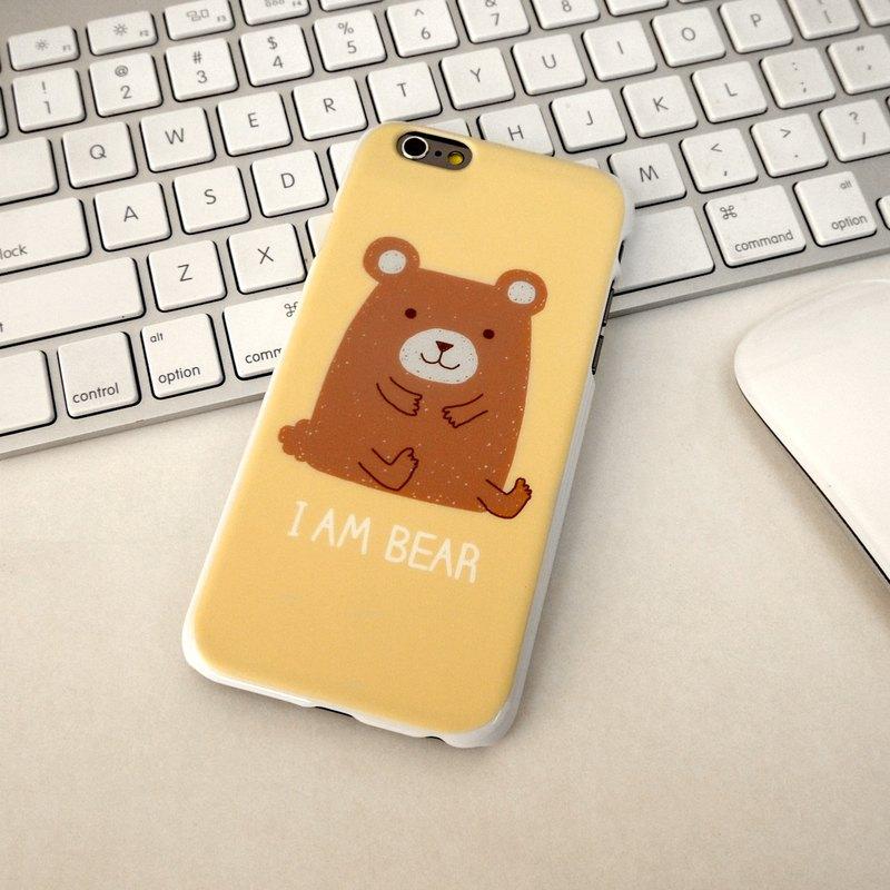 香港原創設計 (黃色)我是熊仔圖案 iPhone X,  iPhone 8,  iPhone 8 Plus,  iPhone 7, iPhone 7 Plus, iphone 6/6S , iphon