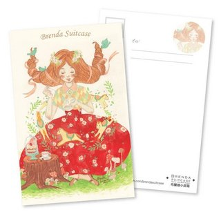 Rotating carousel children Merry Go Go Round / illustration postcard