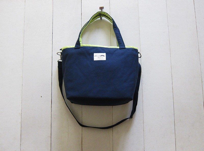 Trapezoidal sails Bu Tuote Bag - Medium (navy blue + green fruit) zipper + removable adjustable strap