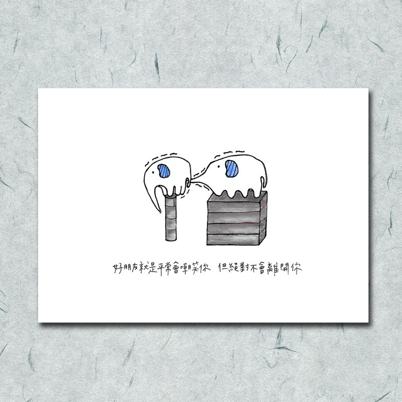 Elephant / good friend / hand drawn / card postcard