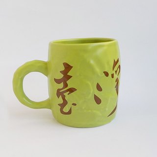 Taiwan University Calligraphy Cream Cup - Green