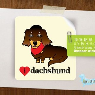 PL illustration design - waterproof dog stickers - Longhaired Dachshund