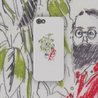How it would be / 2014 / phone case
