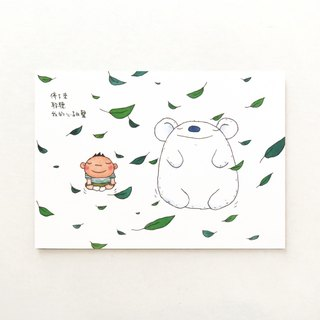 停下來 聆聽 我的心跳聲 Postcard Illustration by Bigsoil