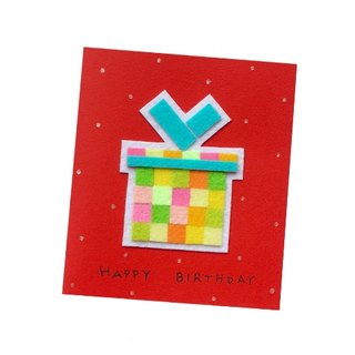 Handmade Card _ Mosaic Gift Box Birthday Card C ..... Birthday Card, Thank You Card