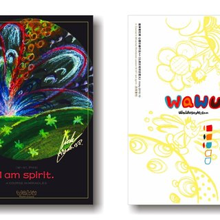 WaWu rooted in the earth's Starlight / painted / homemade postcards / limited edition handmade card