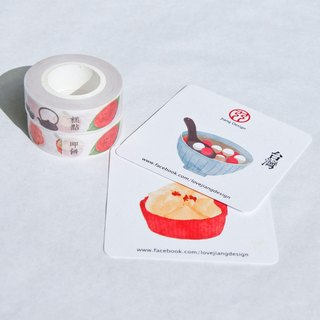 Limited paper tape [Taiwan] 1 roll pastry