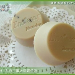 Ena's soap ... Nana Mom [sweet almond Lavender Baby Soap]