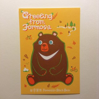 Version printed postcard: Greeting from Formosa Taiwan endemic biological postcard - Taiwan black bear (new)
