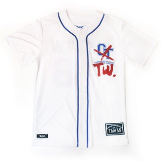 [SH In Taiwan] Team Taiwan _ Taiwan Series team Africa and China Kinesiology baseball team wicking clothes _ white models