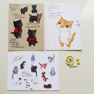 Postcards kit - Cat 123