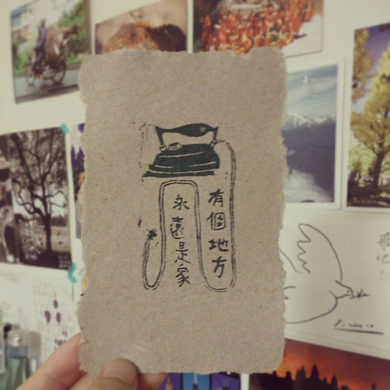 Love travel postcard ∥ there is a place