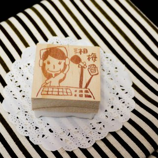 [Order] hand carved rubber stamp -4 * 4 CM chapter name