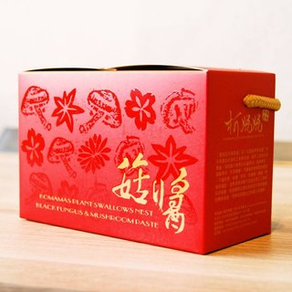 Black fungus mushroom mushroom sauce x two into the gift box │ festive gifts, good gift to send health