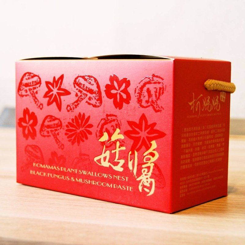 Black Fungus Mushroom Sauce x 2 in the gift box│Good gifts for the festive season, good gifts for health