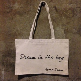 With a dream to go [Dream ih the bag] (single-sided)