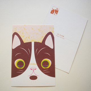 "Postcard printed version: cat - ""! Meow I called Mi Bao"""