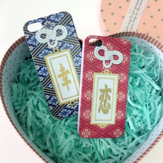 ❤ Valentine series ❤ Love Omamori【Blue】 Print Soft / Hard Case for iPhone X,  iPhone 8,  iPhone 8 Plus,  iPhone 7,  iPhone 7 Plus , iPhone 6/6S, iPhone 6/6S Plus, Samsung Galaxy Note 5 , S6, S6 edge, S6 edge +