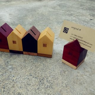 【Original wood】 double color good house _ card holder, display stand
