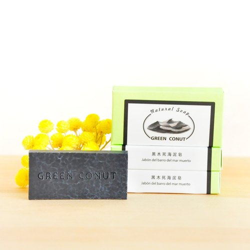 《GREEN CONUT》 Black Dead Sea Mud Soap-30