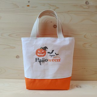 Halloween Tote / Candy Bag