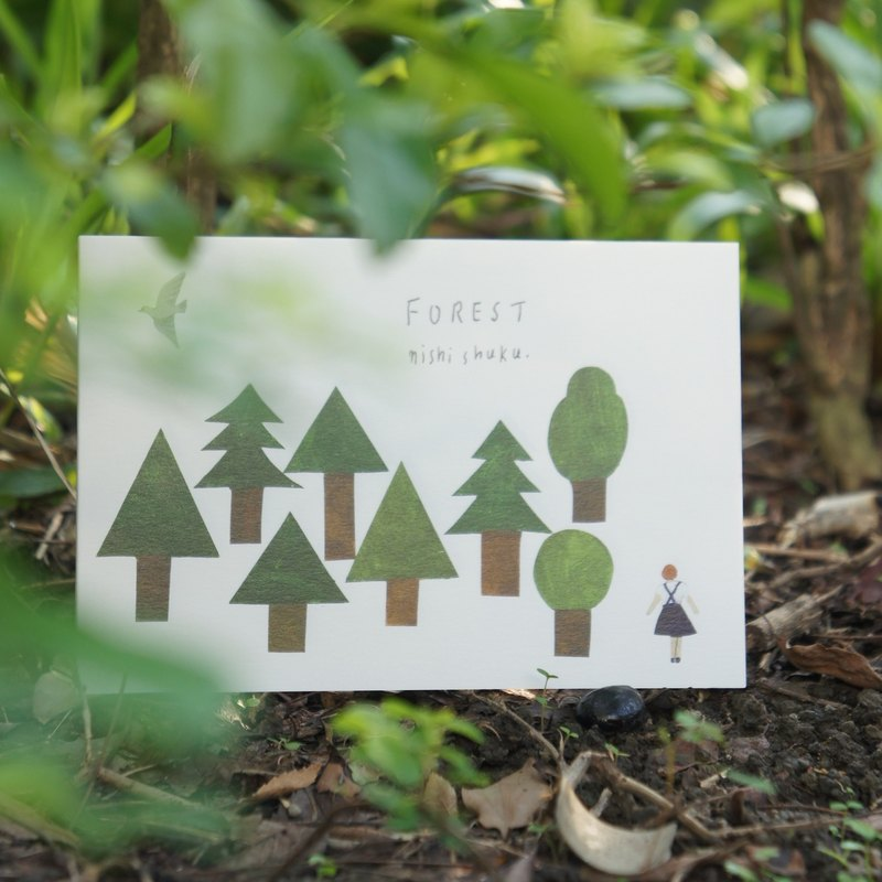 myZakka} Little things illustrator leaf bookmark Japan made universal card _ dear forest