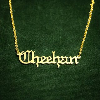 Custom name necklace with Old English font stlye gold colour