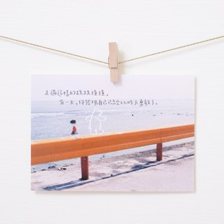 Be brave than yesterday / bears are born postcards / bears are not の leaves book