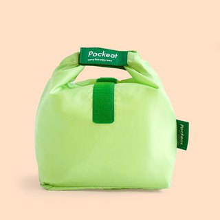 Good day | Pockeat green food bag (small food bag) - mustard green