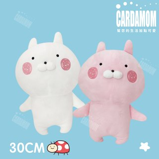 【USAMARU rabbit pill】 30CM fluffy doll · Genuine authorized card international