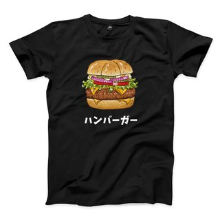 Delicious Burger Fort - Black - Neutral T-Shirt