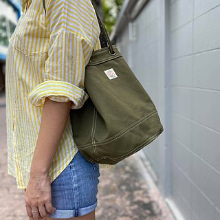 Green camo Canvas 2way Bucket Bag w/ Strap Leather Handles
