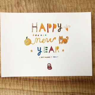 Year of the Dog Congratulation Postcard - HAPPY NEW YEAR - Shiba Inu Chai Chai Card