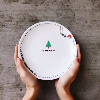 Christmas - Customized Name / Christmas Tree Tray (Free Christmas Pack)