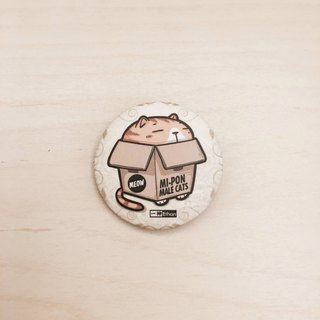 One cat cat rice incense series badge [Rice box 2]