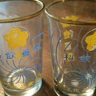 2 Vintage 10 cm glasses with yellow / blue pattern 2 early cherry blossoms