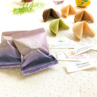 Handmade Fortune Cookie Snacks Bags Variety of Tastes Optional Lucky Signature Wedding Cakes Try