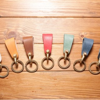 Dreamstation leather Pao Institute, vegetable tanned leather handmade leather key ring, key ring!