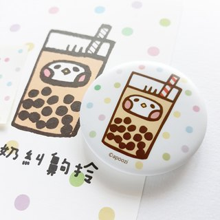 Bubble tea badge pin