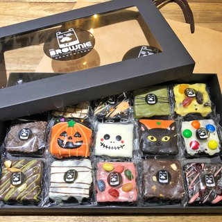 Halloween Brownie Gift Box - 15 in