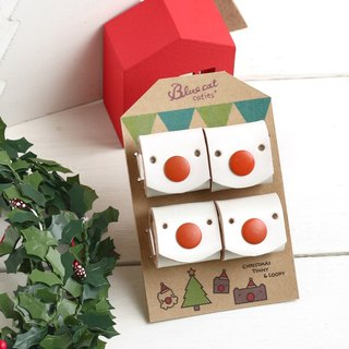 HOHOHO~ Christmas Tinny Four sets of Christmas snowman packs during the period